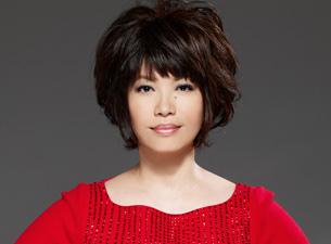 tsai chin songs youtube